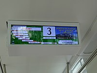 Liberec, tram 84, informační obrazovka.jpg