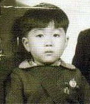 Lin Liguo - Lin Liguo as a young boy in 1940s