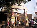 Linga raj Temple Bhubaneswar.JPG