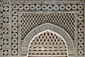 Lintérieur du mausolée des Samanides (Boukhara, Ouzbékistan) (5719464733).jpg