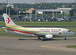 Lithuanian Airlines Boeing 737-500 Lebeda-1.jpg