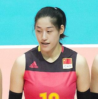 Liu Xiaotong Chinese volleyball player