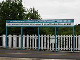 Llanfair PG railway station sign.jpg