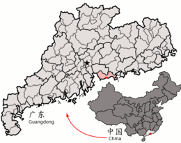 Location of Shenzhen within Guangdong (China).png