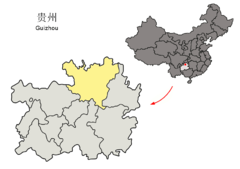 Location of Zunyi Prefecture within Guizhou (China).png