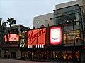 Los Angeles 2009 14 - panoramio.jpg