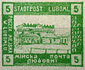 Luboml-stamps-PM-series-1.jpg