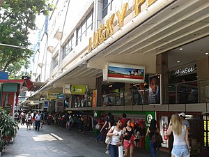 Overseas Filipinos - Lucky Plaza mall in Orchard Road hosts products and services that cater for Overseas Filipinos in Singapore.