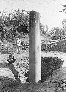 Lumbini pillar inscription Ashoka pillar inscription identifying Buddhas birthplace in Nepal