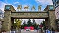 Lzu University (126288191).jpeg