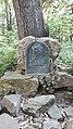 Mémorial Auguste Donnay.jpg