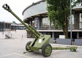 """M-56 Howitzer - M-56А1 105 mm howitzer on display at """"Partner 2011"""" military fair in Belgrade"""