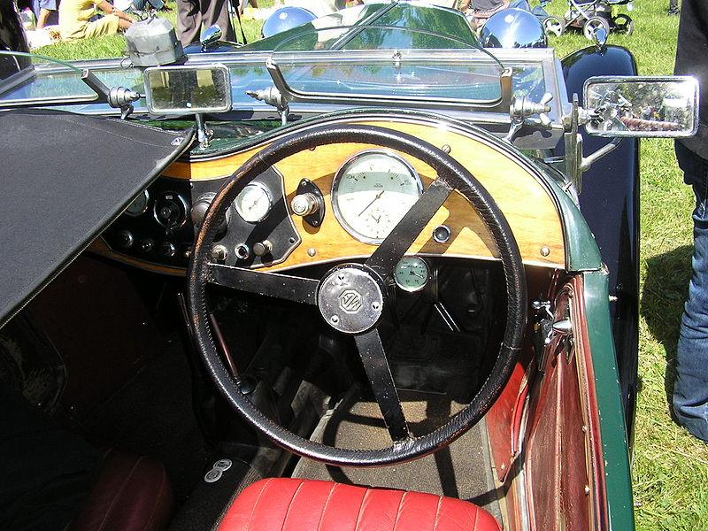 File:MG-interior.jpg