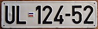 MONTENEGRO, ULCINJ -2000'S PREVIOUS SERIES PLATE - Flickr - woody1778a.jpg