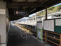 MT-Gamagōri-Kyōteijō-Mae Station-Platform.JPG