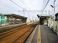 MT-Kiridōshi Station-Platform.jpg