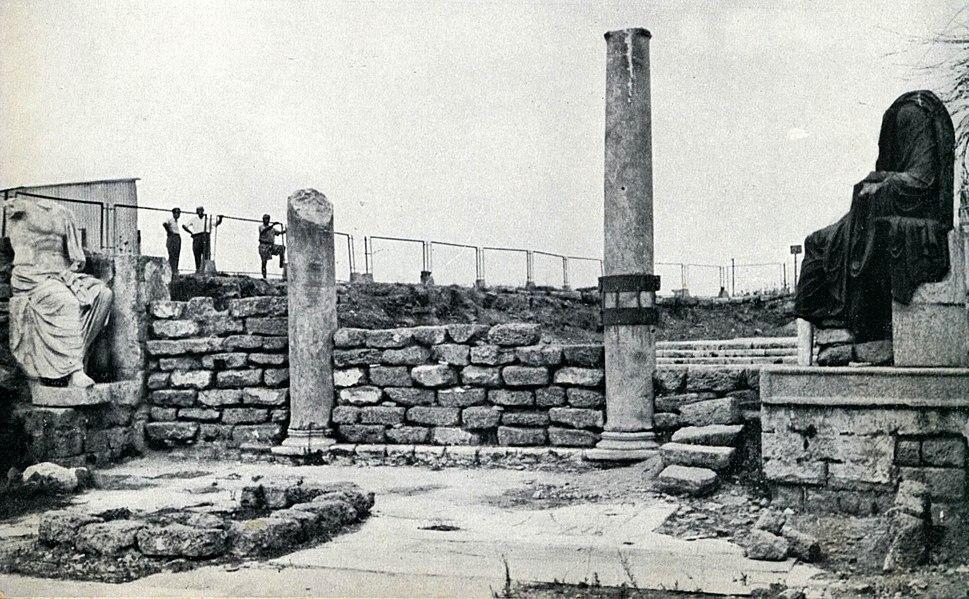 Maats Caesaria