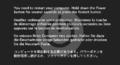 MacOSX kernel panic.png