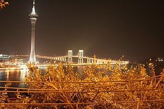 Sé, Macau - Macau Tower