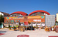 Madrid - Mercado de la Cebada - outside.jpg