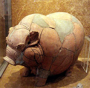 Piggy bank - Majapahit terracotta piggy bank, 14th/15th century Trowulan, East Java. (Collection of National Museum of Indonesia, Jakarta)
