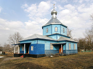 Makarivka-Church-3.jpg