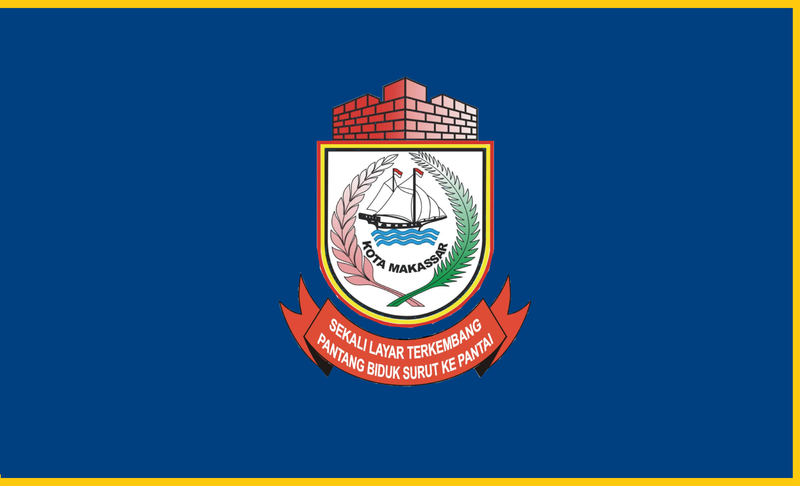 Файл:Makassar city flag.png