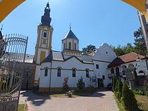 Manastir Privina Glava 10.JPG