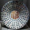 Manises, piatto con trigramma IHS, 1450 ca..JPG