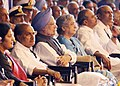 Manmohan Singh, his wife Smt. Gursharan Kaur, the Defence Minister, Shri A. K. Antony, the Chief Minister of Andhra Pradesh.jpg