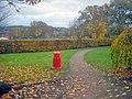 Mansfield Road Recreation Ground Memorial Garden - geograph.org.uk - 1583391.jpg
