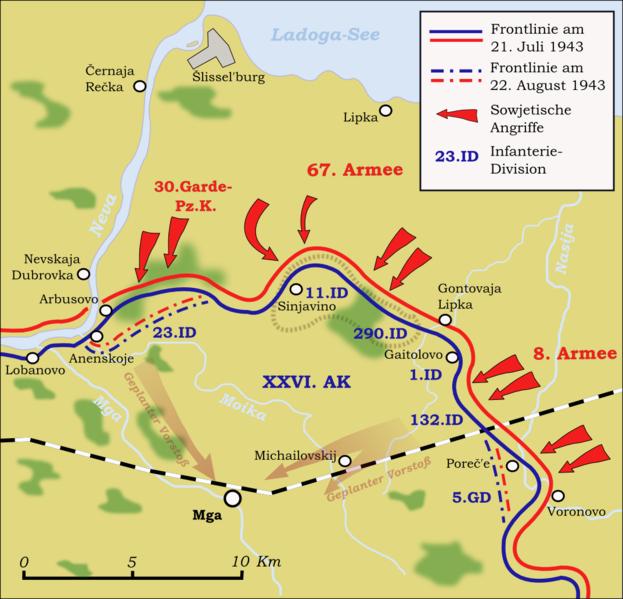 File:Map 3rd Ladoga-Battle.png