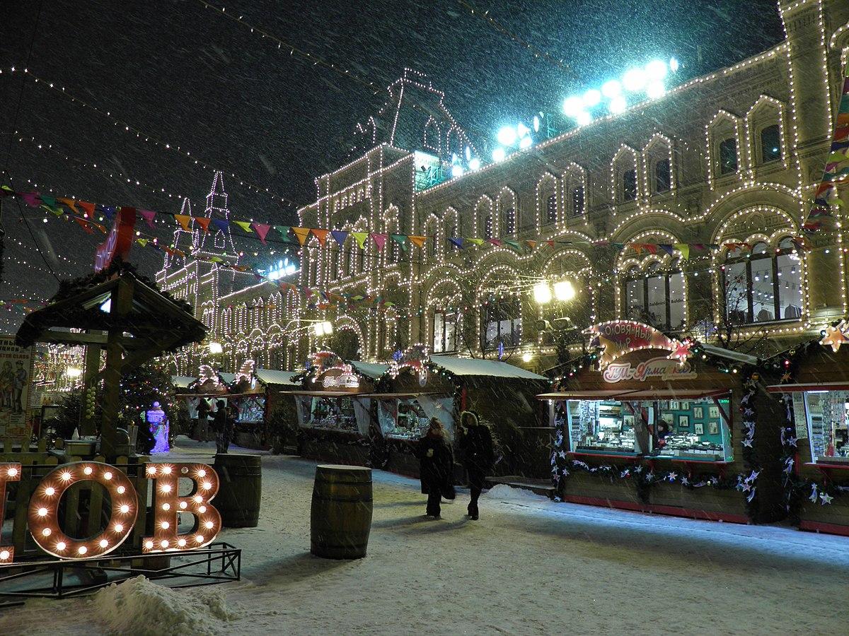 Russian Christmas Calendar 2021 Christmas In Russia Wikipedia