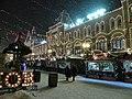 Marché de Noël de la place Rouge et magasin Goum (1).jpg