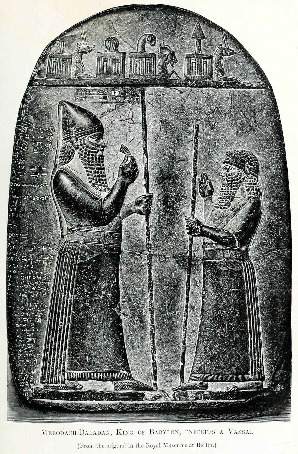 можете царь вавилонии 3 буквы дает общую