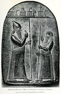 Marduk-apla-iddina II.jpg