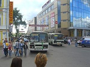 Pavlovo Bus Factory - PAZ buses are the workhorses of public transportation in Nizhny Novgorod
