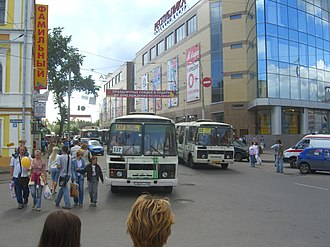 Pavlovo Bus Factory - PAZ buses are the workhorses of public transportation in Nizhny Novgorod