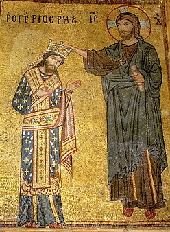 Roger II of Sicily receiving his crown directly from Jesus Christ, mosaic from Martorana, Palermo Martorana RogerII2008.jpg