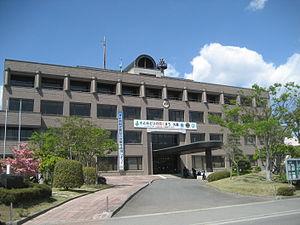 Marumori, Miyagi - Marumori Town Office