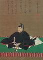 Matsudaira Tadamasa(2).png