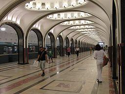 Mayakovskaya (Маяковская) (4831082220)