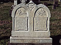 McCully (Jesse and Elizabeth M.), St. Clair Cemetery, 2015-10-06, 01.jpg