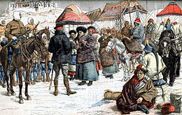 Description de l'image Meeting with tibetans.jpg.