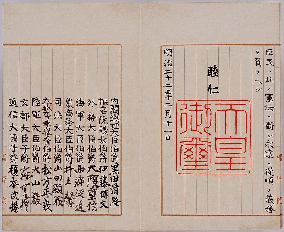 Meiji Kenpo03