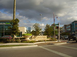 Memorial City, Houston - Memorial City sign