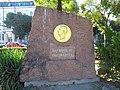 Memorial stone for Boris III in Varna.JPG