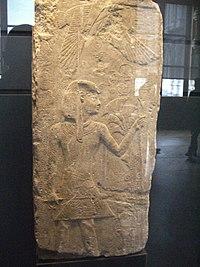 Menkauhor on a stele, Louvre.jpg