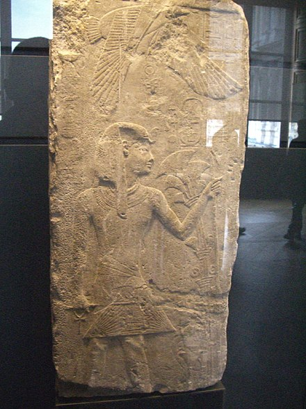 Menkauhor represented on a stele from the tomb of Ameneminet, Louvre Menkauhor on a stele, Louvre.jpg