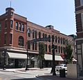Merchant Street Arch Decatur IL.jpg